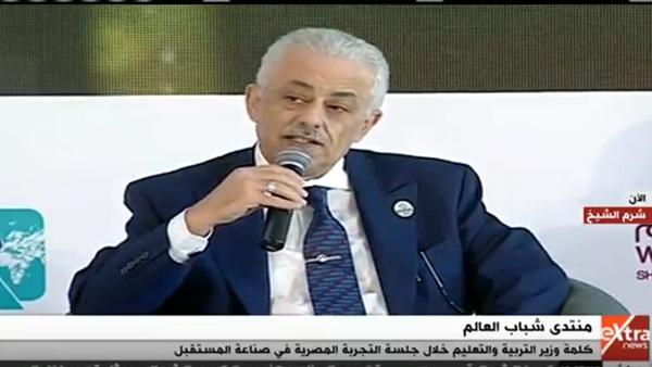 وزير التعليم الرئيس السيسي لديه ثقة كبيرة في الشباب فيديو