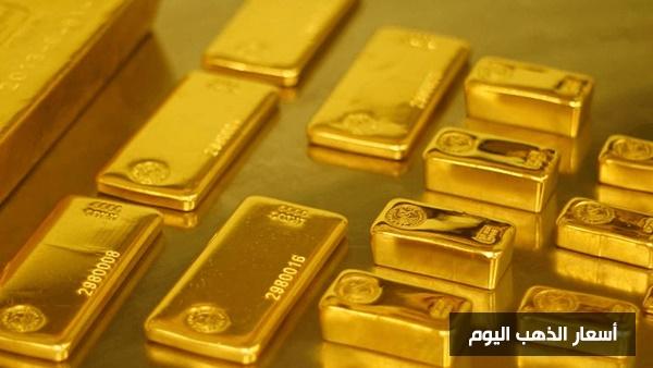 سعر الذهب اليوم الخميس 20 ديسمبر 2018 أسعار الذهب اليوم سعر