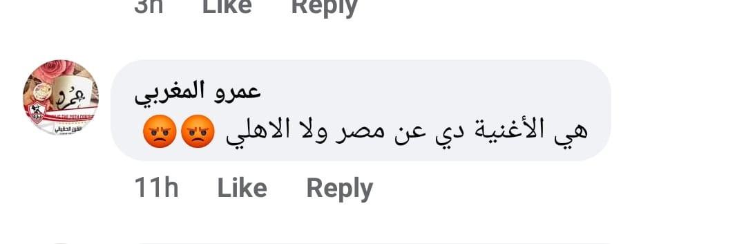 ياسمين علي والنادي الاهلي