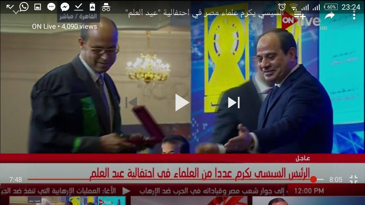 العالم المصرى ممدوح جادالله