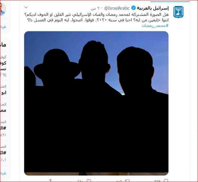 رد وزارة الخارجية الاسرائيلية على المصريين