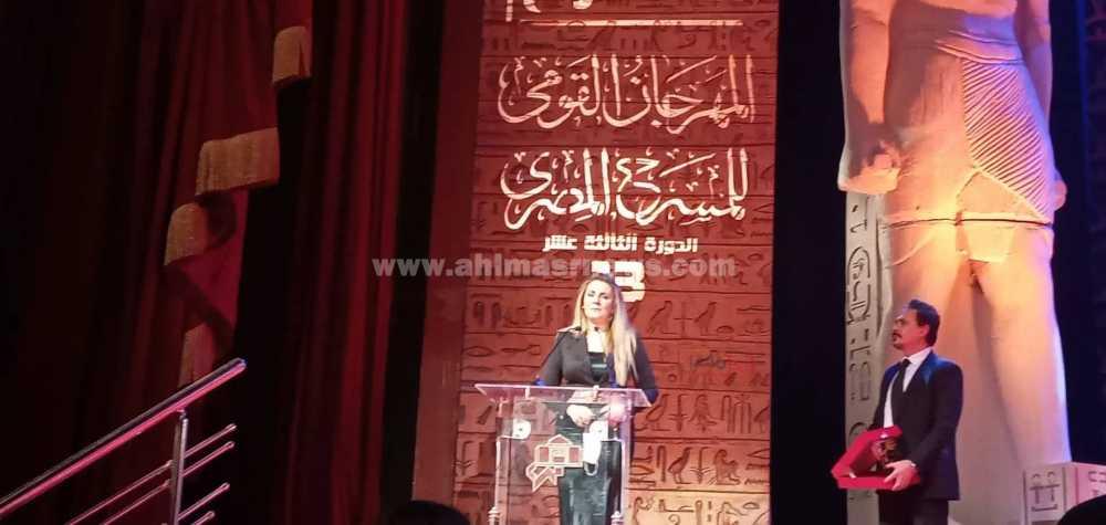 افتتاح مهرجان القومي للمسرح العربي