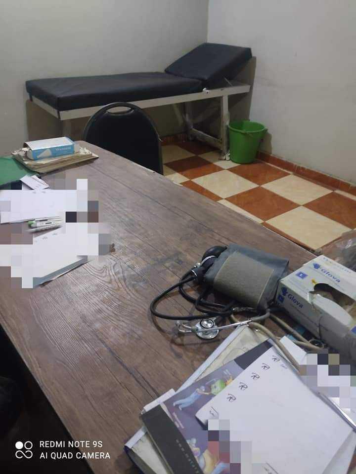 العيادة