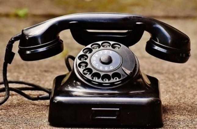 سداد فاتورة التليفون الأرضي