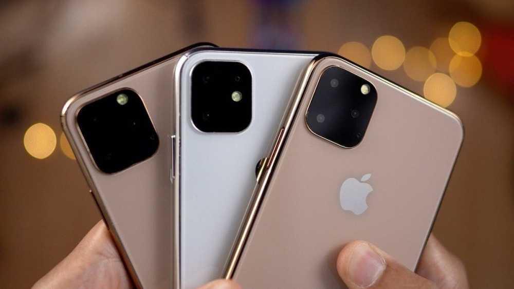هاتف ايفون 11 برو