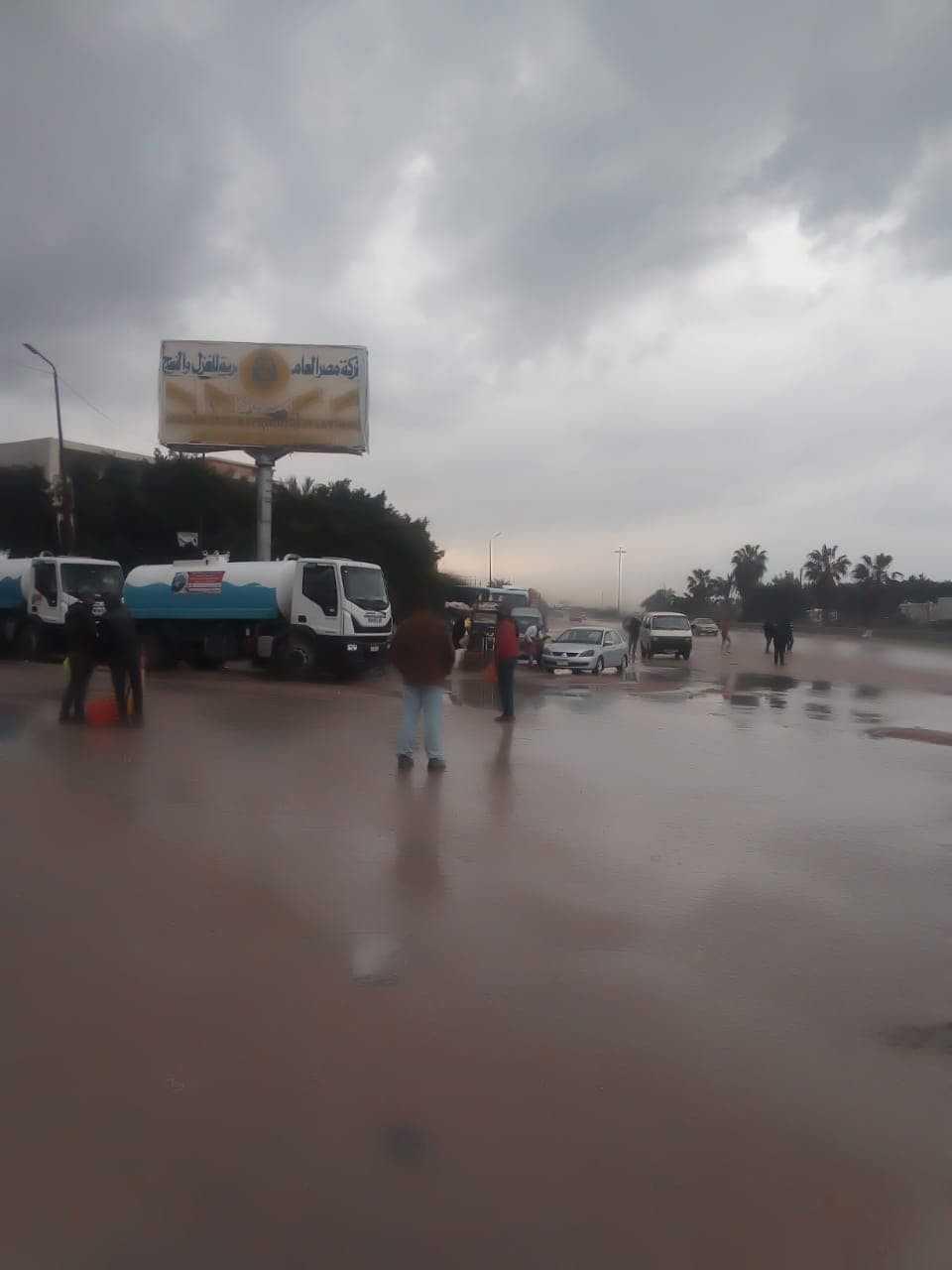 أمطار رعدية في الإسكندرية