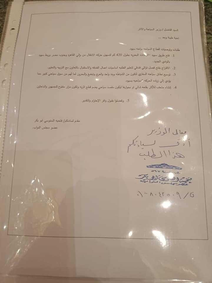 المطالبة بانشاء متحف للاثار