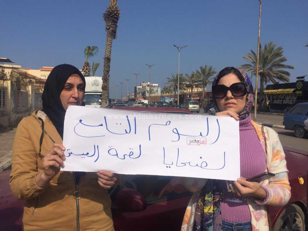 زوجة رجب سائق لانش بورسعيد الغارق تطالب المسؤلين بسرعة البحث عن جثته