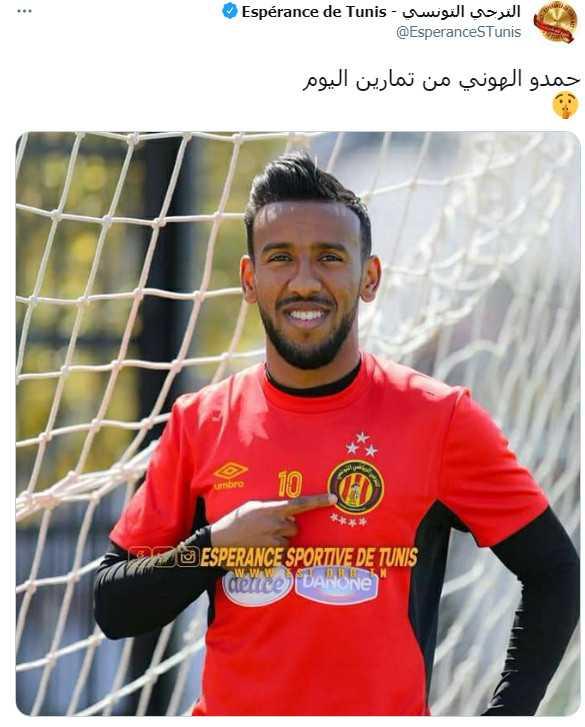 حمدو الهوني