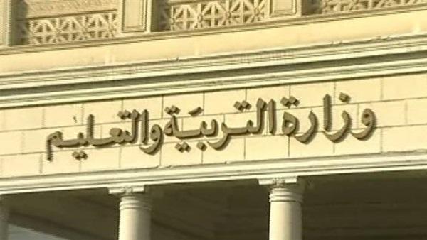 أهل مصر: ننشر مواعيد امتحانات المرحلة الابتدائية بمدارس الجمهورية