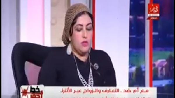 تعارف وزواج video قناة all تعارف ومواعدة