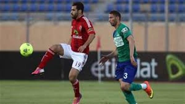 أهل مصر: بث مباشر مباراة الأهلي والمقاصة بالدوري