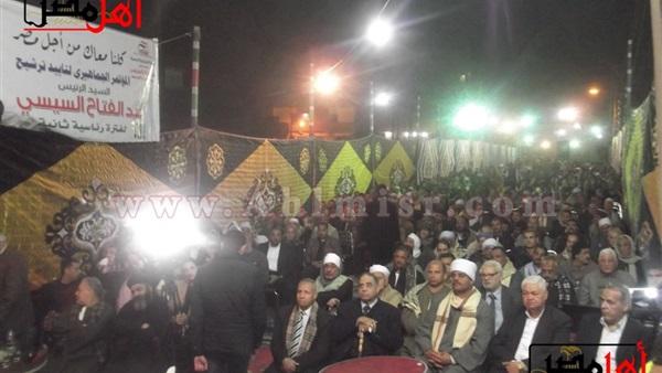 أهل مصر:  أهالى قرية موشا ونواب أسيوط يرسلون برقية تأييد للرئيس السيسى (صور)