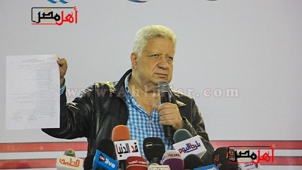 أهل مصر: أزمة جديدة داخل نادي الزمالك