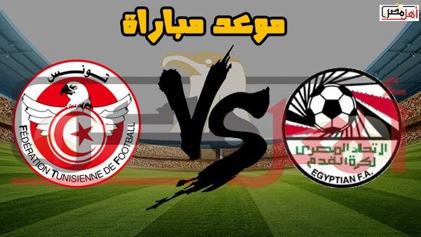 أهل مصر موعد مباراة المنتخب الأوليمبي اليوم موعد مباراة