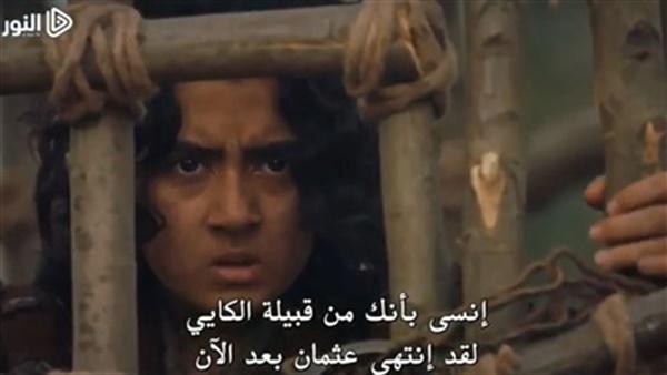 أهل مصر أين تشاهد الحلقة 136 قيامة أرطغرل الجزء الخامس يوم