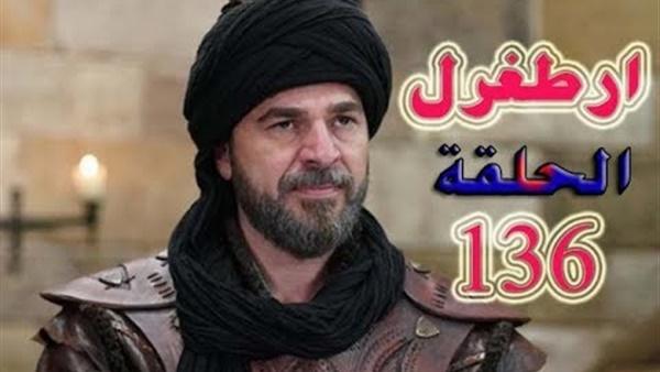 أهل مصر توقعات قيامة ارطغرل الحلقة 136 الجزء الخامس فيديو