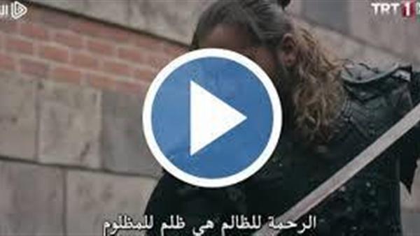 أهل مصر قيامة أرطغرل الحلقة 136 بالكامل على موقع النور