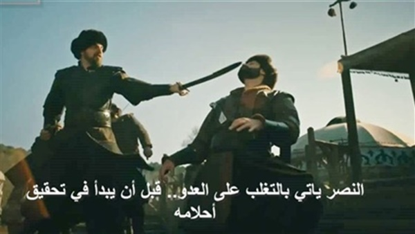 أهل مصر ردود فعل الجمهور على الحلقة 136 قيامة أرطغرل الجزء