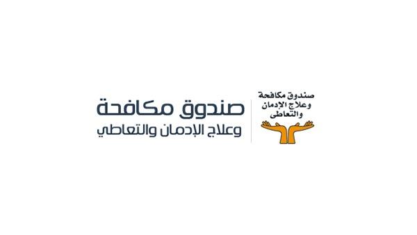 لكل موظفي الحكومة احذروا.. صندوق مكافحة الإدمان يطاردكم | اهل مصر