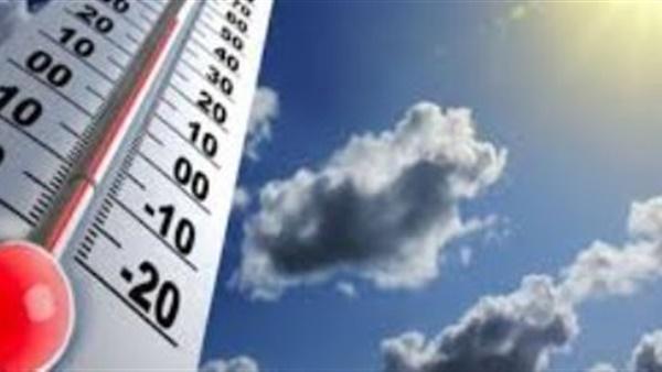 : حالة الطقس اليوم.. تعرف على درجات الحرارة المتوقعة بالقاهرة والمحافظات