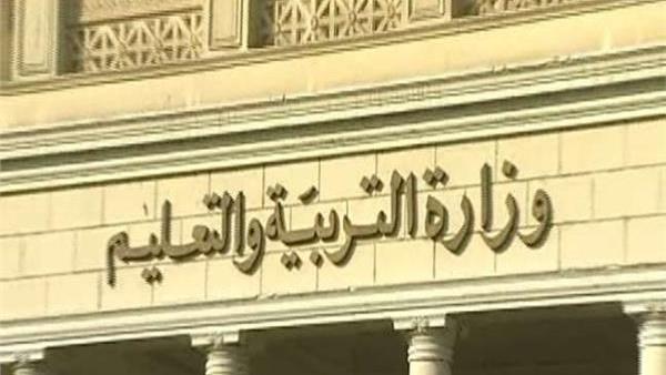 أهل مصر التعليم تكشف حقيقة تعديل نظام الدراسة بالصف الثاني