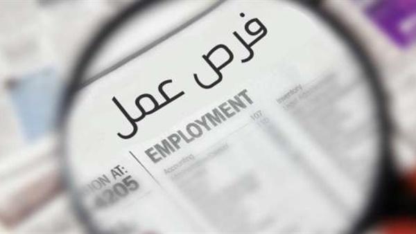: وظائف خالية.. فرص عمل في المدارس المصرية اليابانية برواتب مغرية