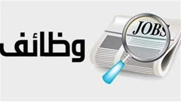 : وظائف خالية.. فرص عمل فى بنك الإسكندرية برواتب مجزية