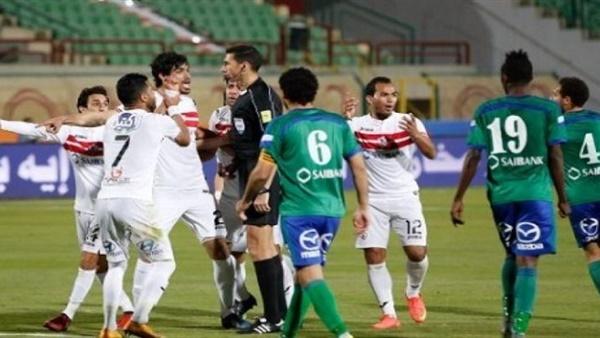 أهل مصر موعد مباراة الزمالك ومصر المقاصة اليوم ميعاد ماتش