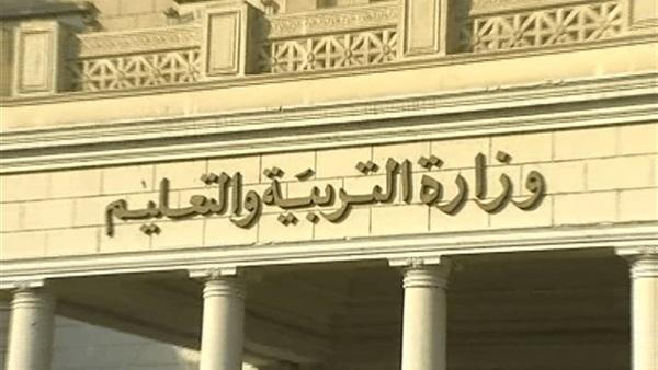 أهل مصر رابط نتيجة مسابقة التربية والتعليم 2019 لينك سريع