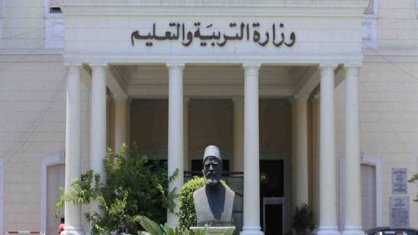 أهل مصر ننشر أسماء المقبولين بمحافظة الغربية في مسابقة