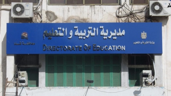 : تعليم قنا: امتحانات المرحلة الابتدائية والإعدادية تبدأ في 30 ديسمبر