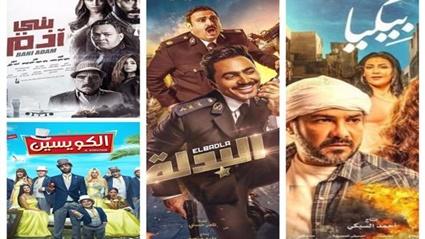 أهل مصر أفلام عيد الأضحى 2018 شاهد الإعلان التشويقي لفيلم الكويسين