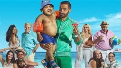 أهل مصر إيرادات أفلام العيد تعرف على أفلام عيد الأضحى 2018 في